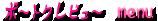 ボートクレビュー掲載映画リスト-孟飛(メン・フェイ/リー・フォアマン)映画レビューの孟飛城