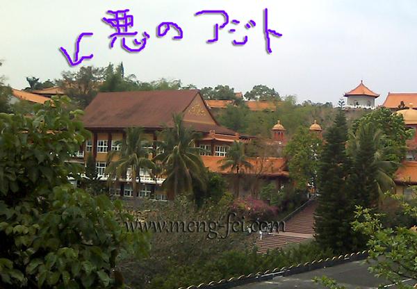 http://www.meng-fei.com/locations/fgs/dbd-bbs.png