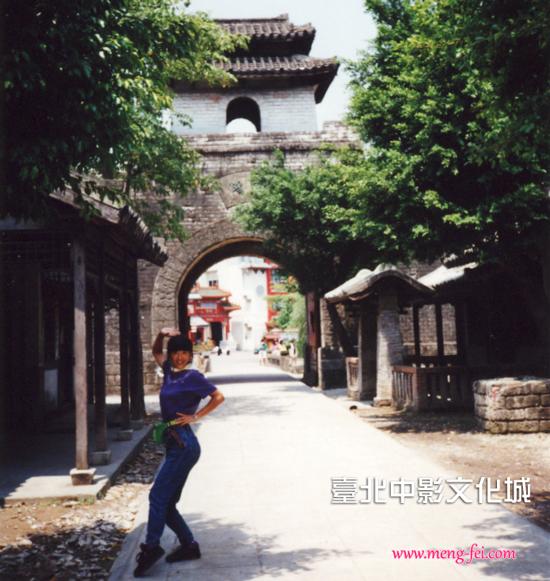 中影文化城の重要な門にて