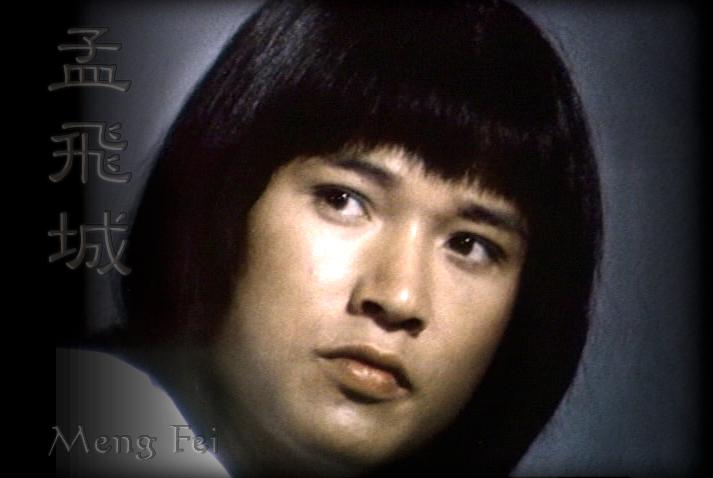香港映画の孟飛城(メン・フェイ/リー・フォアマン 新サイト)/Meng Fei oldest fan site